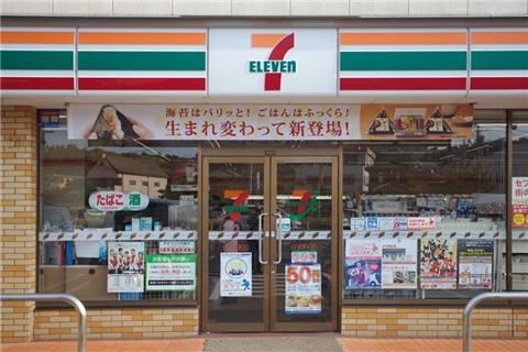 """互联网+便利店 零售业""""小时代""""来临"""