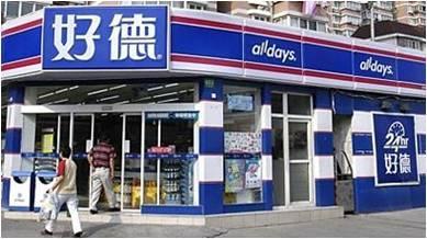 便利店让城市生活更便利