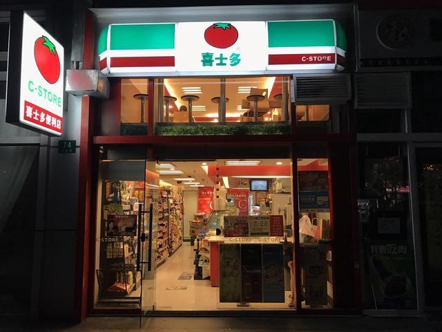 你有便利店成瘾症吗?以及,魔都24H便利店新晋网红小吃拔草!