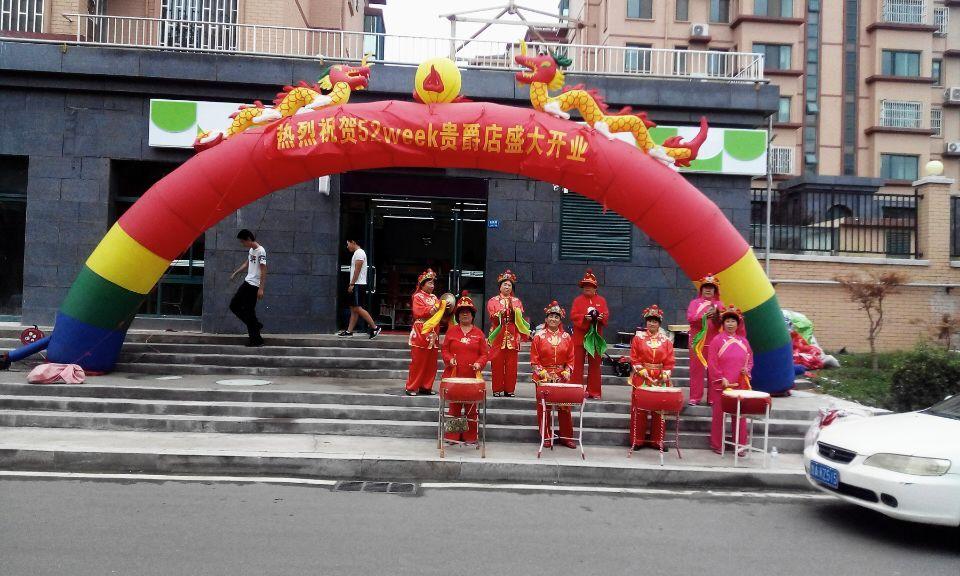 24小时便利店加盟洛阳52week便利店