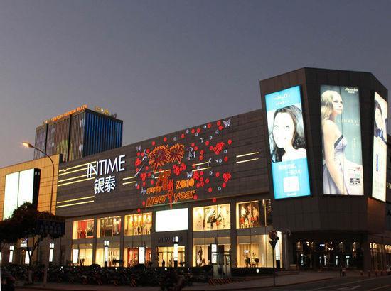 零售晚报丨2017中国便利店规模达千亿;银泰商业私有化退市