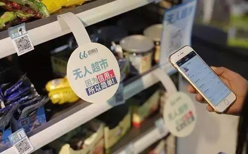无人超市能取代传统超市吗?