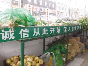 无人超市来了,生鲜超市怎样改?