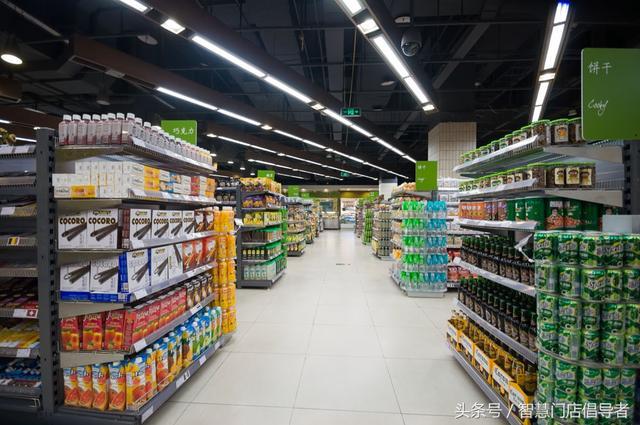 现在想开一家(个体)百货生活超市,需要办理什么证件(包括最近很火的无人便利店)?