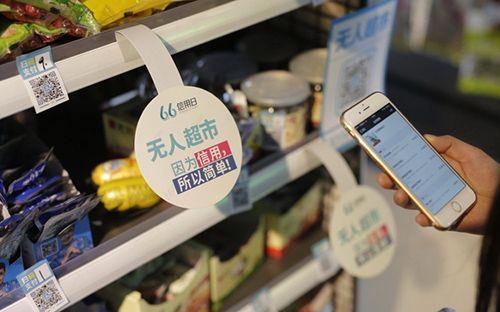 无人超市开张 传统超市丧钟敲响?