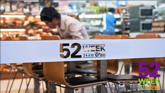 快节奏生活,24小时便利店吃早餐更方便
