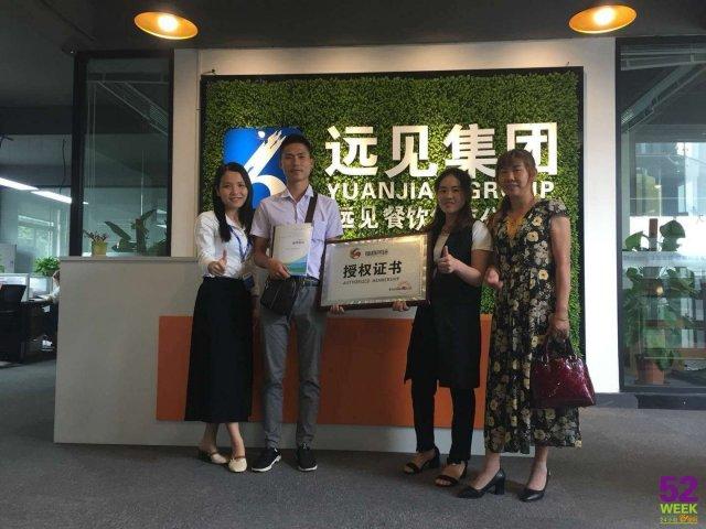 祝贺珠海市张先生签约合作52week便利店,祝开业大吉!
