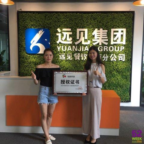 恭喜长沙市谭女士签约合作52week便利店,祝开业大吉!