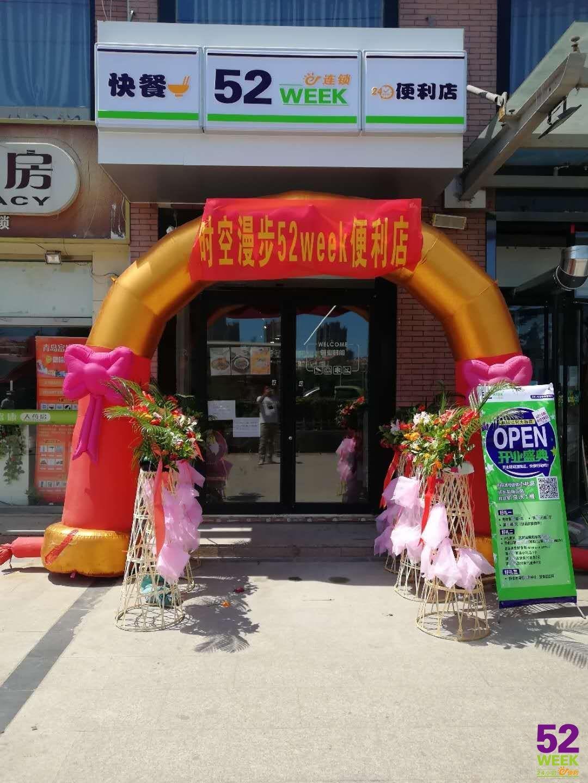 深圳龙岗区万科公馆52week便利店