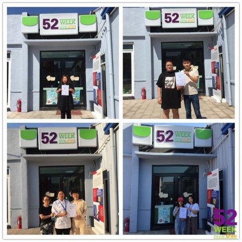 恭喜52week便利店四家门店完成品牌培训并顺利结业