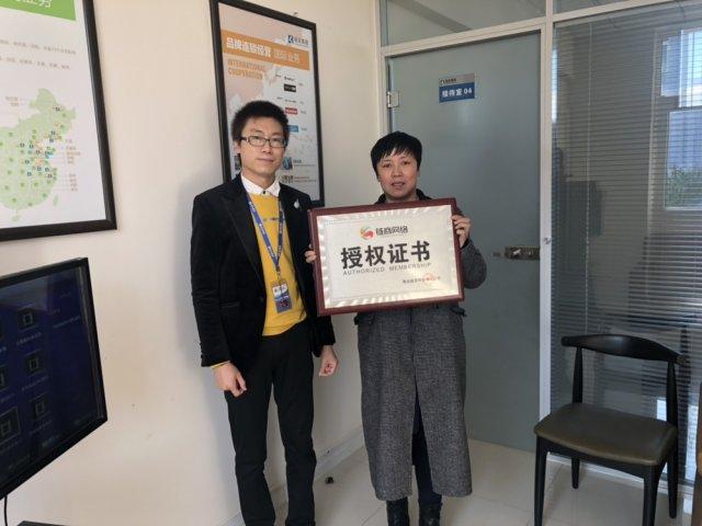 恭喜桂林市郑女士签约合作52week便利店,祝开业大吉!