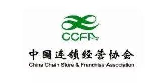 52WEEK便利店正式加入中国连锁经营协会