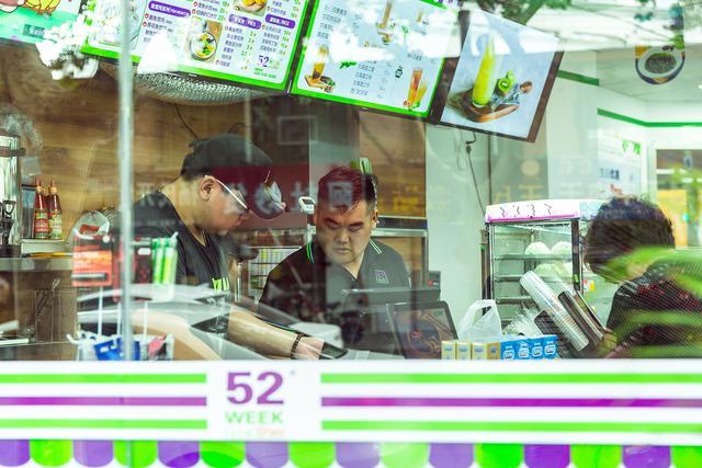 为什么要做便利店加盟,便利店其生存与发展的基础条件?