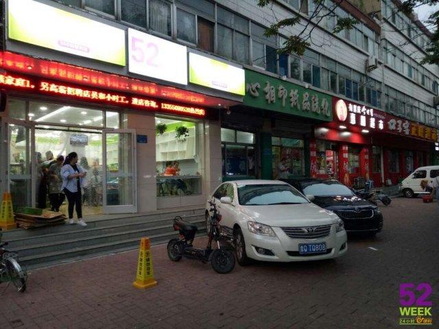 社区便利店的选址良策,一定是人流量大的位置好吗?