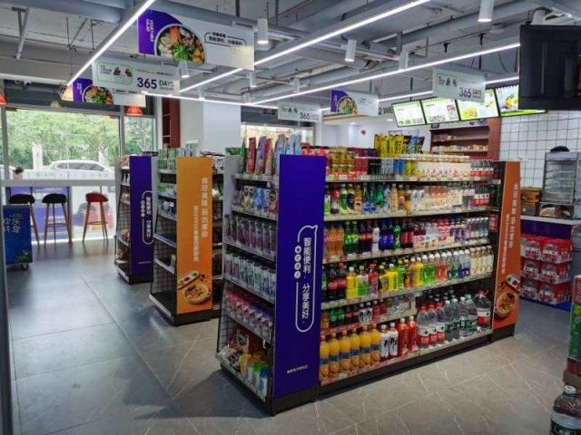 传统超市和便利店的挑战将会越来越大!