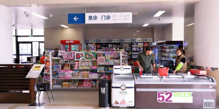 便利店买点对应的是消费者最需要或最关注的!