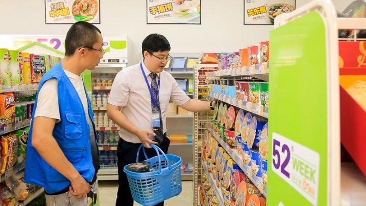 便利店加盟店如何用少资金成功开起一家连锁便利店?