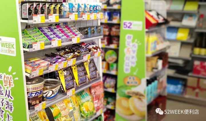连锁加盟便利店在消费升级中所扮演什么样的角色?
