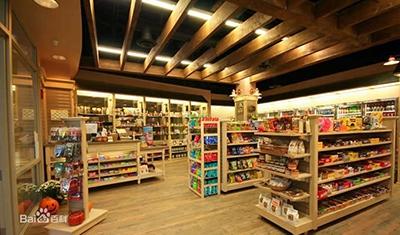 一般100平米左右的小型便利店大概需要35节 超市货架;主机电脑用3000